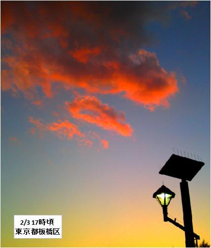 20110203雲1
