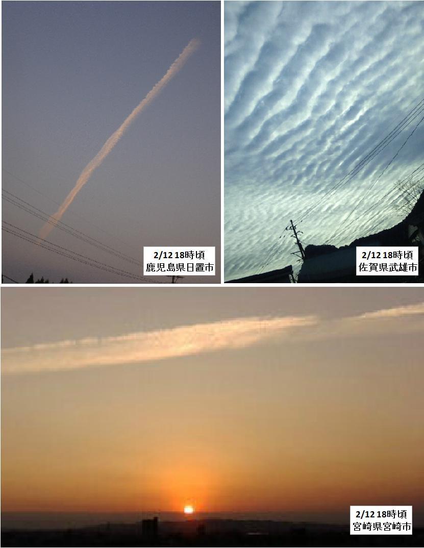 20110212雲1
