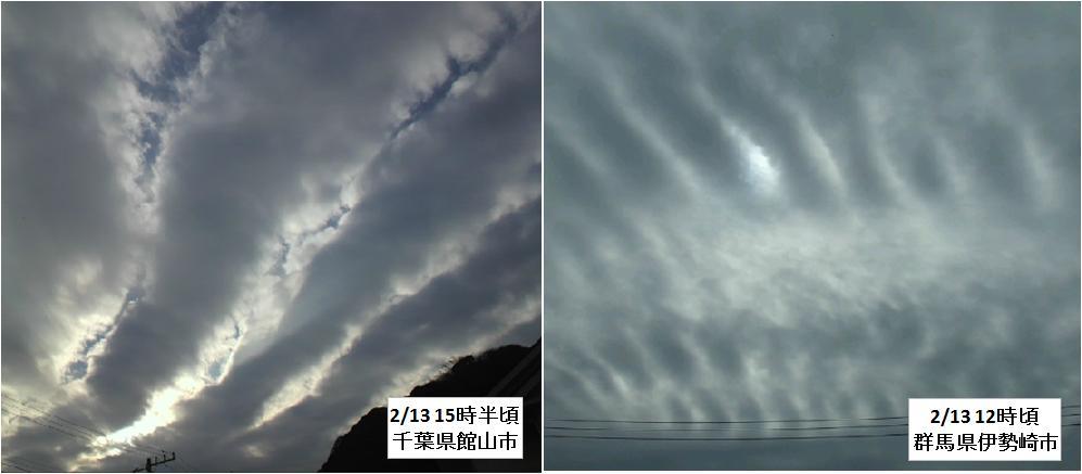 20110213雲1