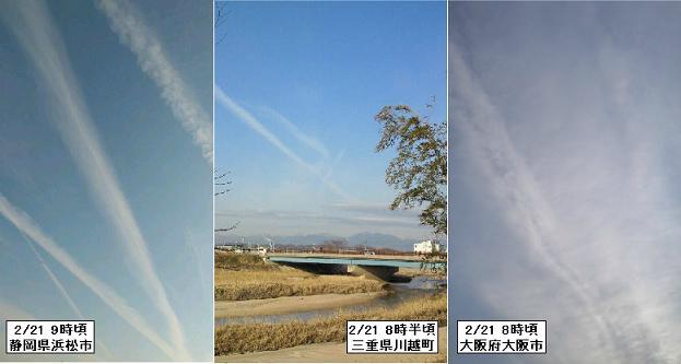 20120221雲
