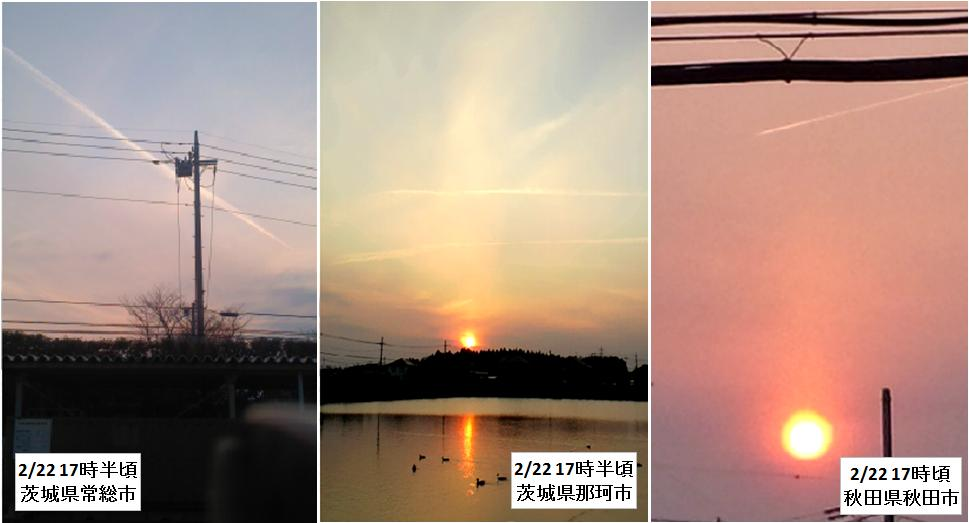 20110222雲2