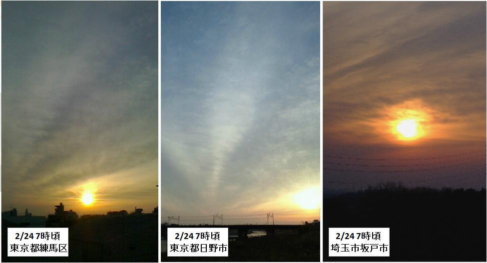 20110224雲1