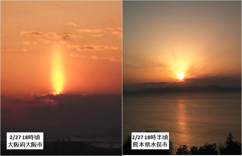 20110227雲1