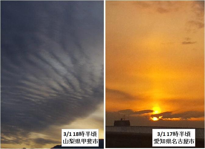 20110301雲2