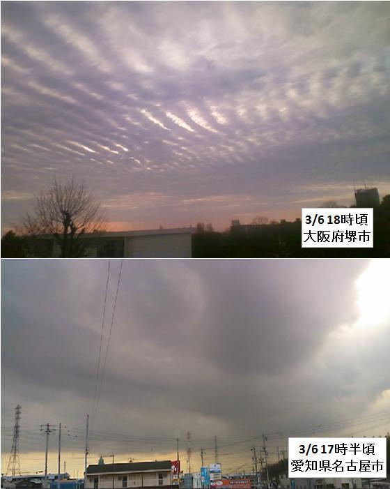 20110306雲1