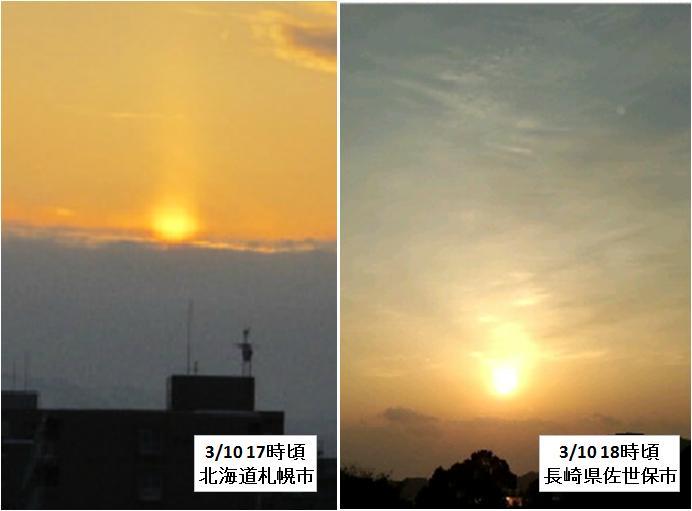 20110310雲1