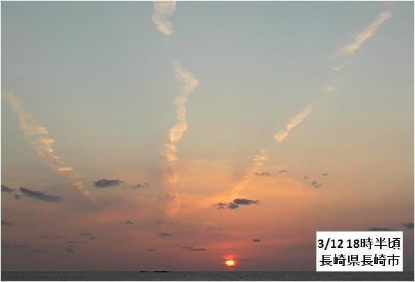 20110312雲1