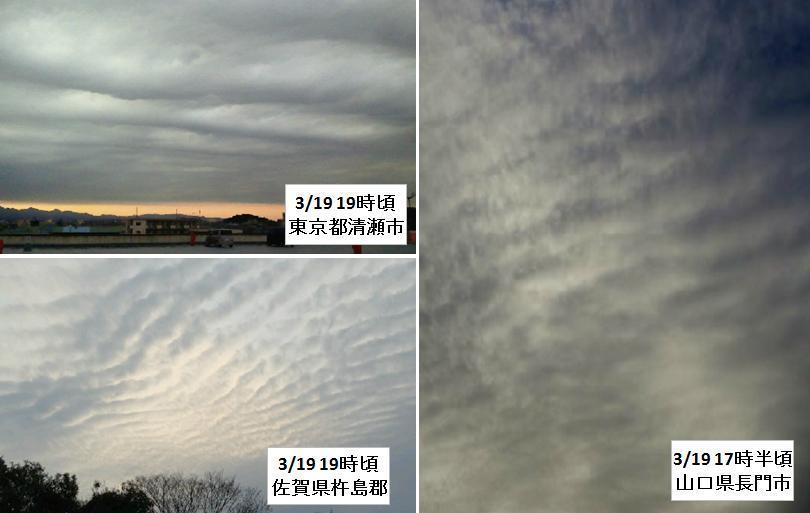 20110319雲1