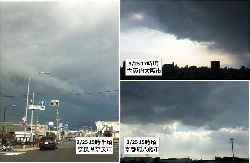 20110325雲2