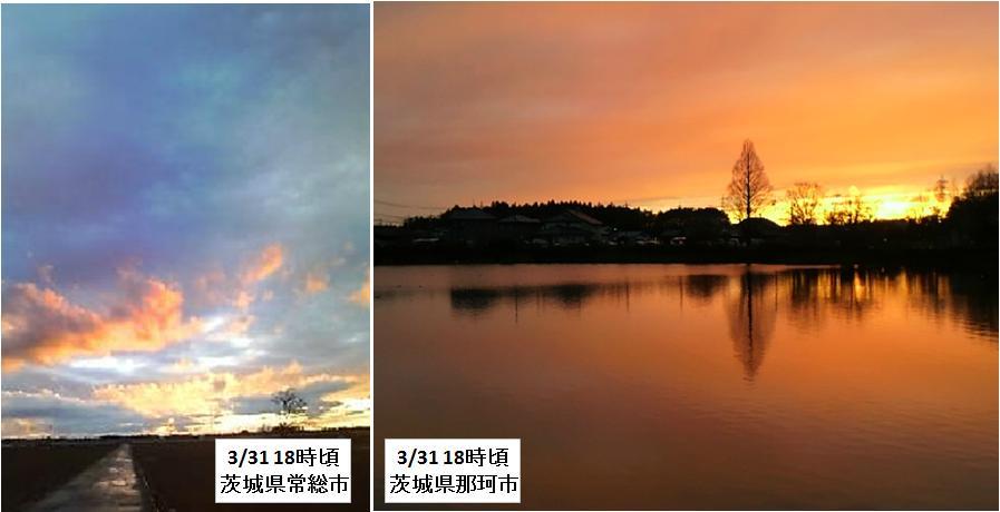20110331雲2