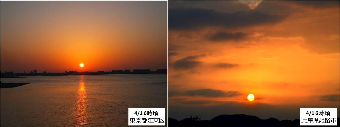 20120401雲1