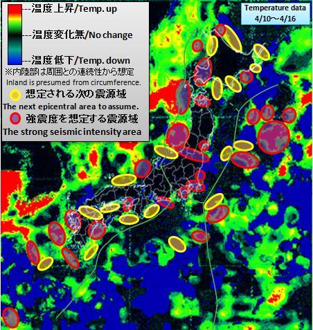 温度低下20120416D