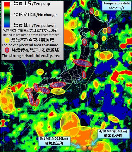 温度低下20120501D