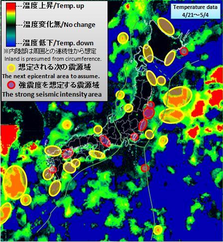 温度低下20120504W