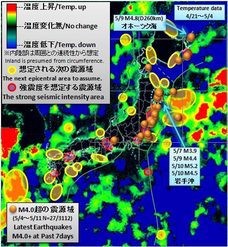 温度低下20120504WA