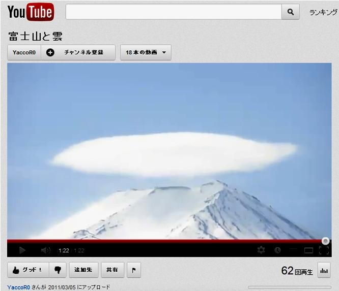 20120620雲3