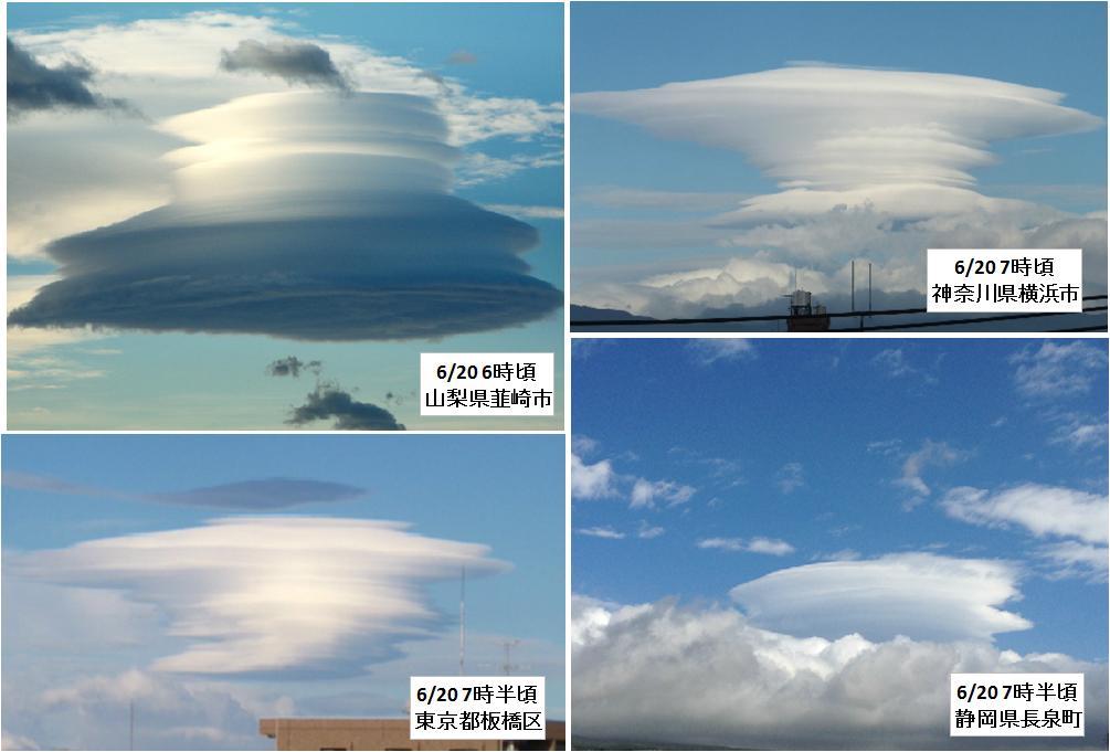 20120620雲