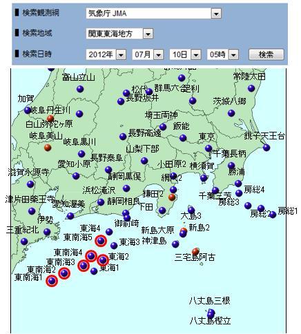 震度の予測218