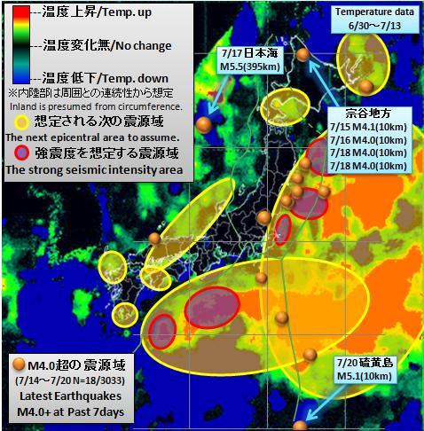 水温20120713WA