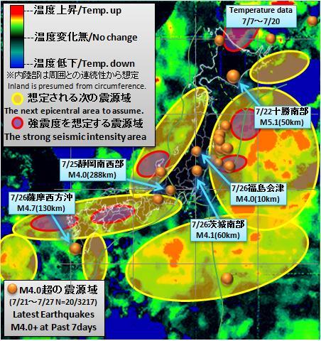 水温20120720WA