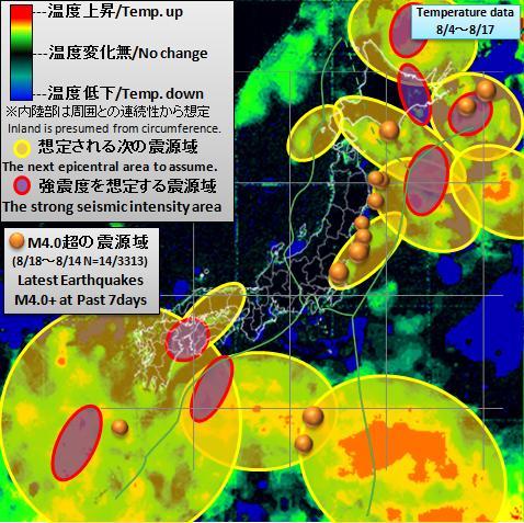 水温20120817WA