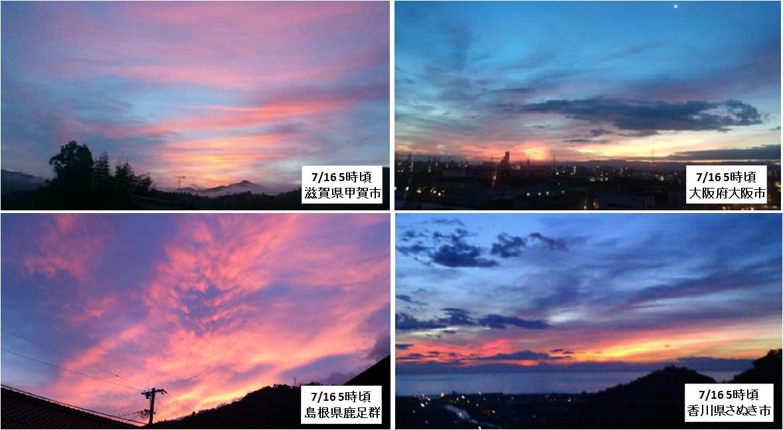 20120716雲2