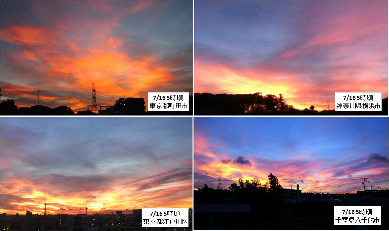 20120716雲