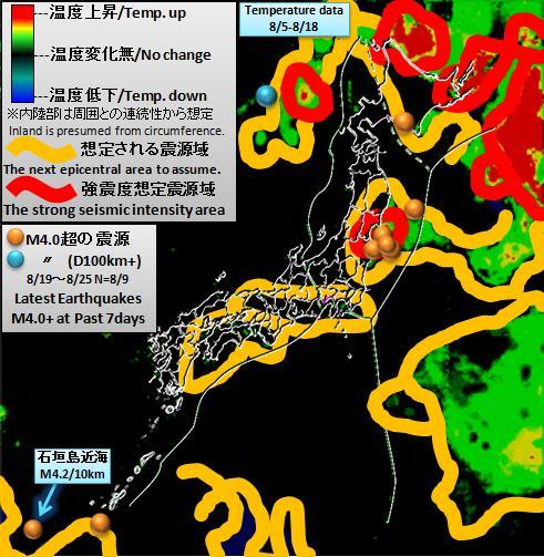 水温20130818WA