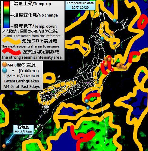 水温20131020WA