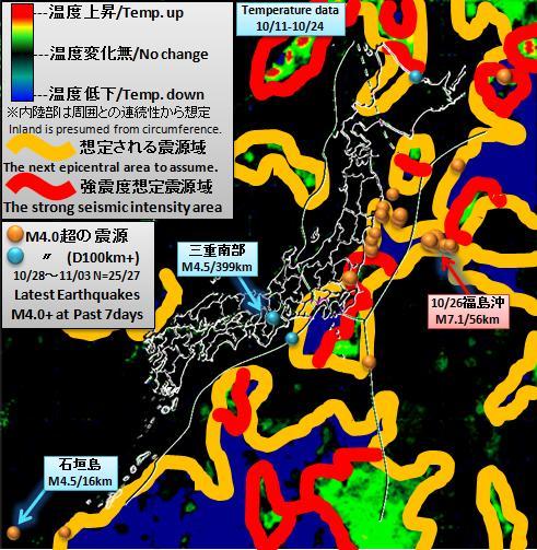 水温20131024WA