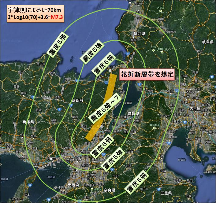 20141127滋賀M73GRd