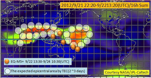TEC-EQ20120922_0924.jpg