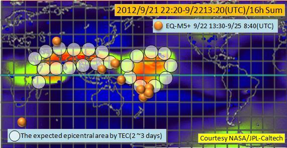 TEC-EQ20120922_0925.jpg