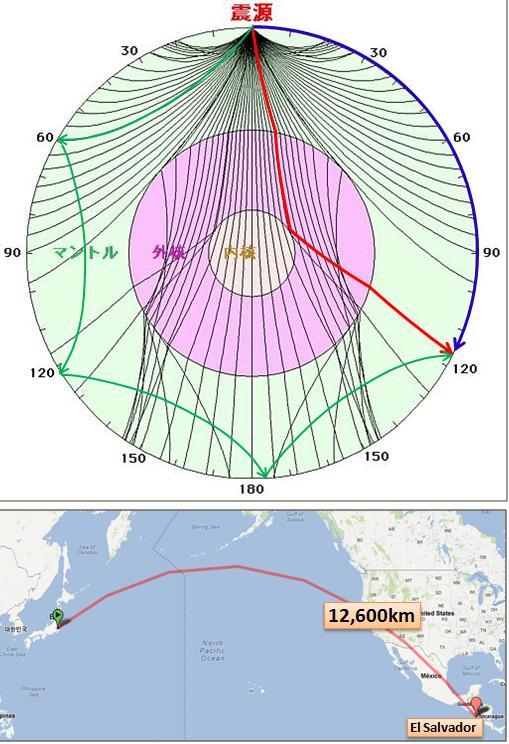 USGS139.jpg