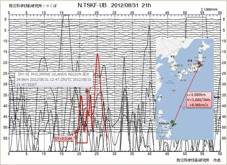 USGS148.jpg