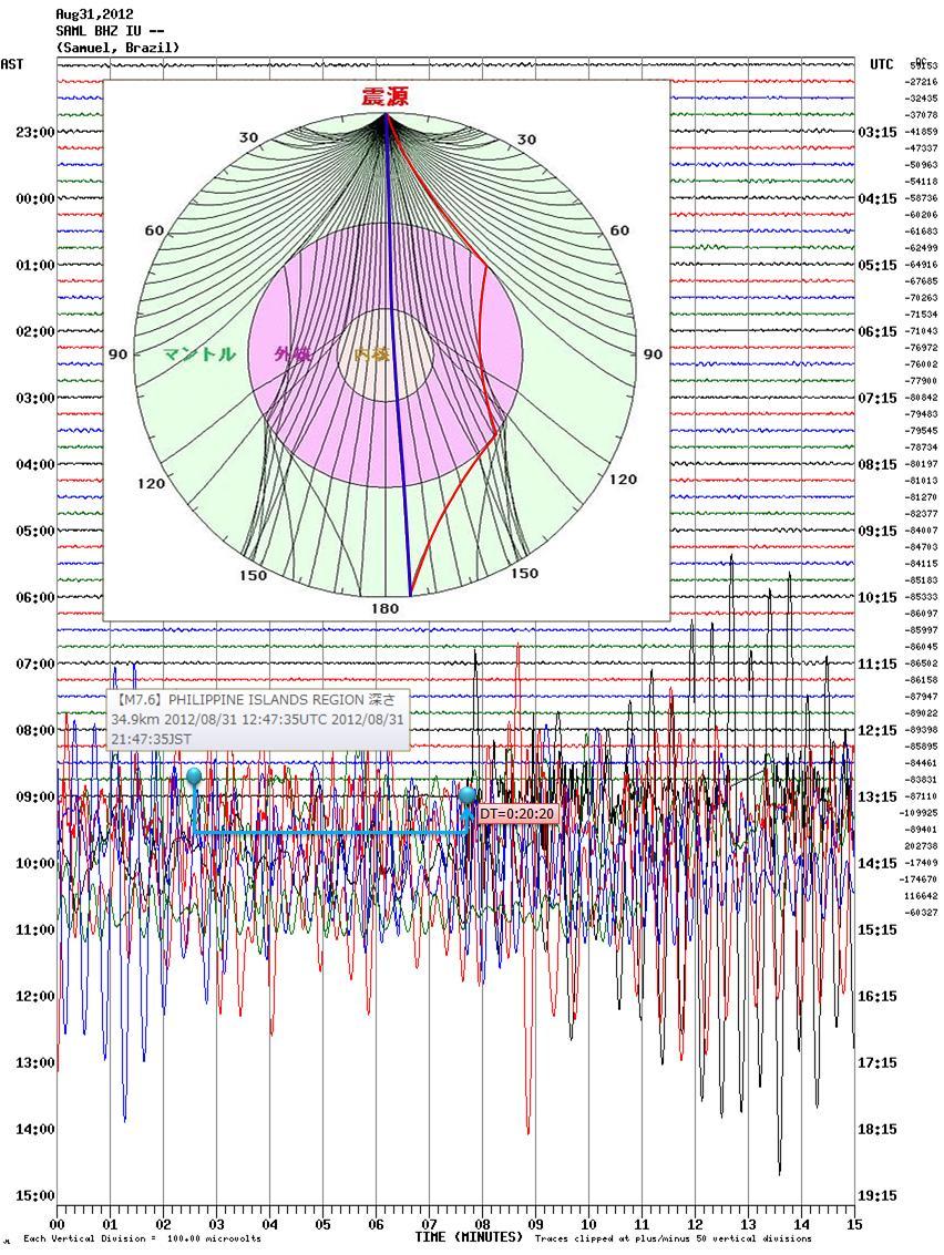 USGS149.jpg