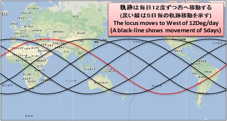USGS207a.jpg