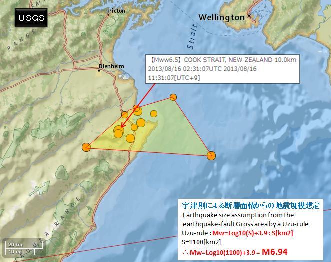 USGS299GR1.jpg