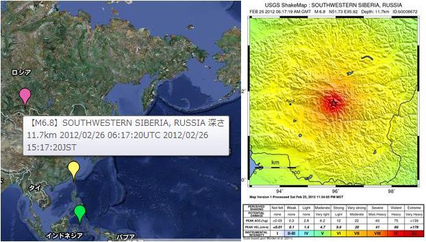 USGS64.jpg