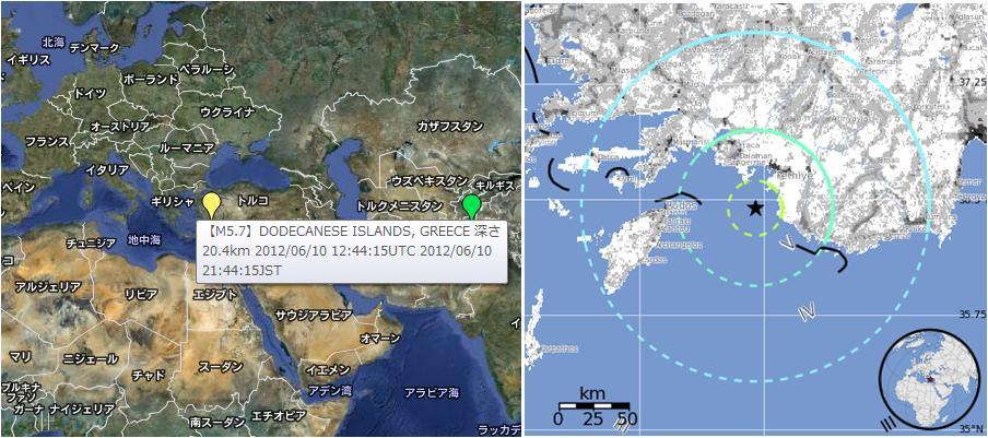 USGS92.jpg