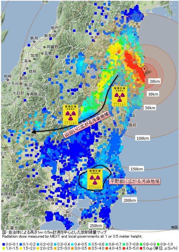 関東放射能汚染マップ.jpg