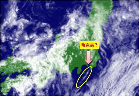 気象衛星地震雲1.jpg