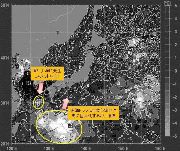 海水温解析13.jpg