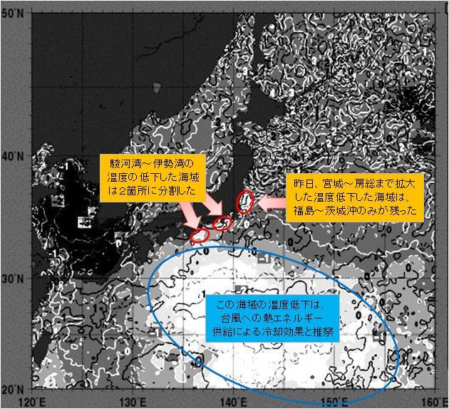 海水温解析23.jpg