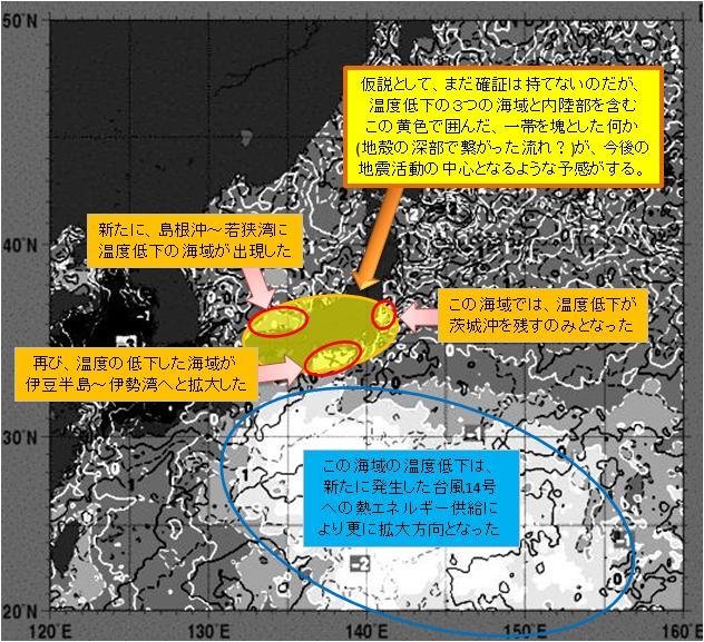海水温解析25.jpg