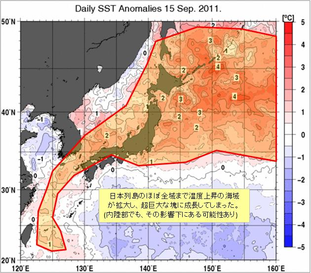 海水温解析32.jpg