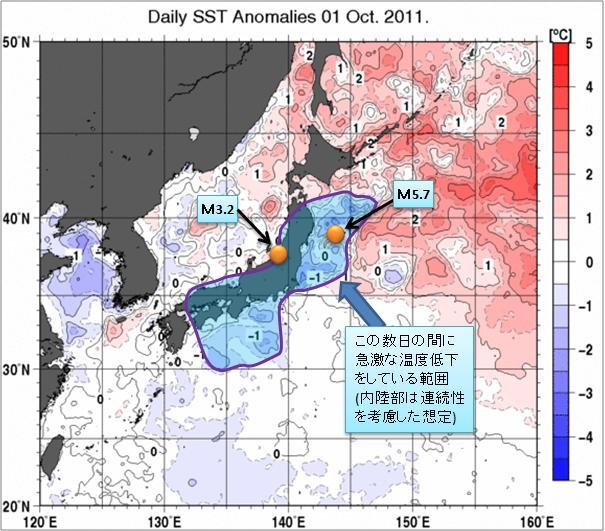 海水温解析38.jpg