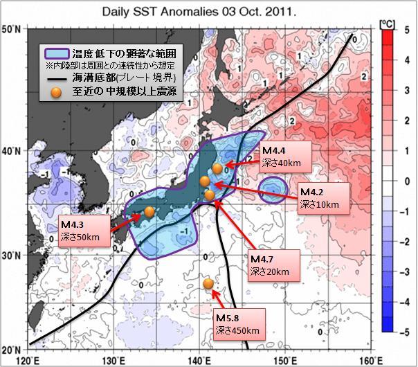海水温解析39.jpg
