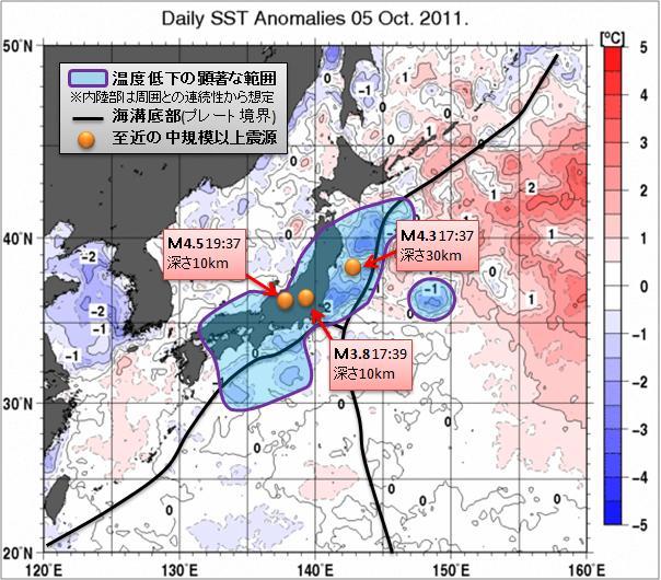 海水温解析40.jpg