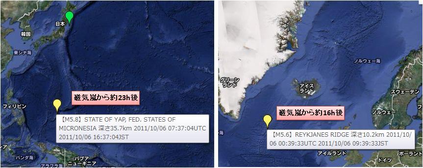 磁気嵐解析28.jpg